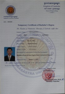 Degree certificate