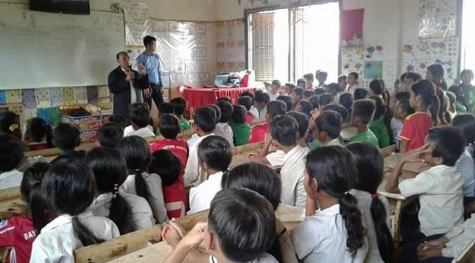 School outreach