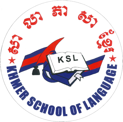 Khmer School of Language logo